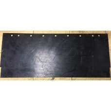 Feedout door rubber, fits K160 / MF340 / MF360 models with a fold down tray option