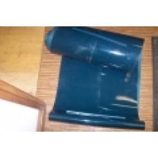 Elevator belt or conveyor belt for Keenan feeder (all models)